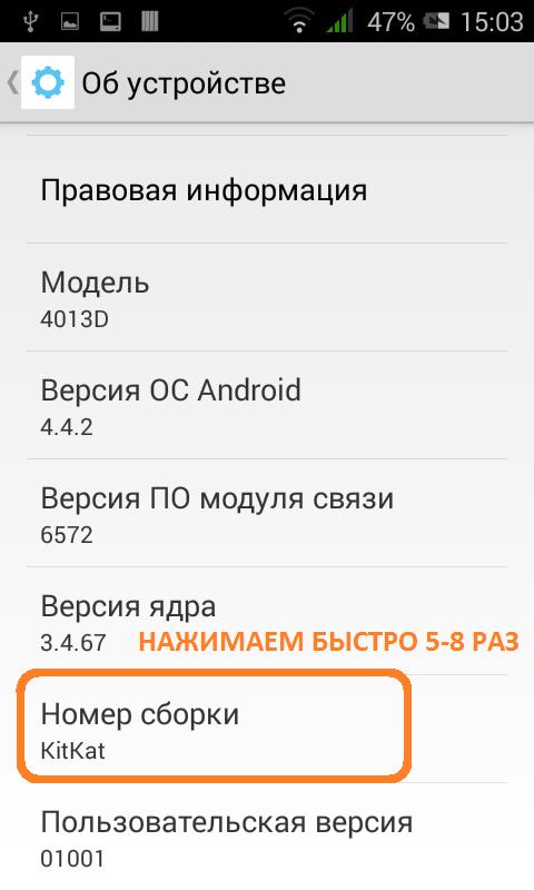 андроид 6.0 инструкция скачать