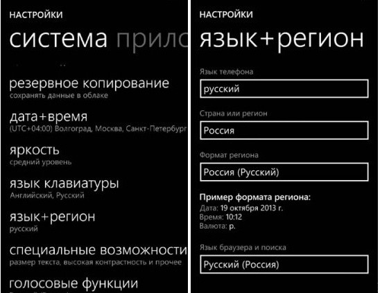 Ошибка 80070020 windows phone