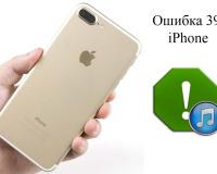 Ошибка 39 при синхронизации iphone 5s через itunes