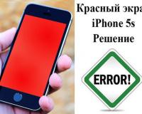 iPhone 5s красный экран и перезагрузка решение