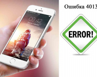 Ошибка 4013 при восстановлении iphone 4s 5s 6s. Решение