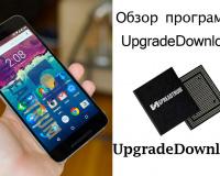 Upgradedownload r2.9.9015 скачать бесплатно плюс инструкция