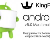 Kingroot скачать на пк на русском для android 6.0 плюс инструкция