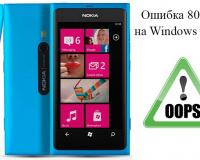 Ошибка 8000ffff windows phone при обновлении телефона