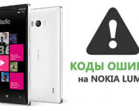 Заключение коды ошибок windows phone обзор и решение