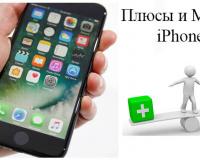 Обзор iPhone 7 плюсы и минусы нового флагмена от Apple