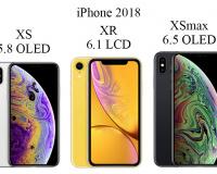 iphone 11 дата выхода в России и цена