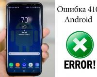 Ошибка 410 на андроид на ютубе что делать