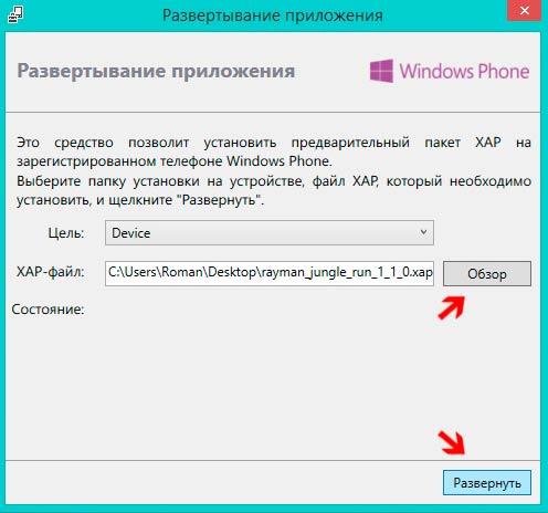 Application Deployment развертывание приложения