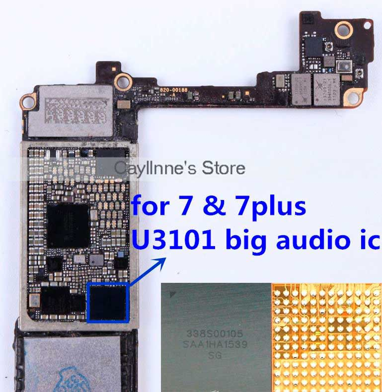 Big audio ic ошибка 7