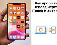 Как прошить iPhone через iTunes и 3uTools