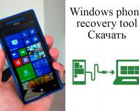 Windows phone recovery tool скачать бесплатно на русском