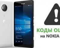 Продолжение коды ошибок windows phone обзор и решение