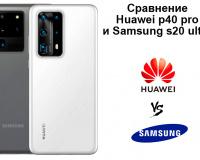 Сравнение huawei p40 pro и samsung s20 ultra цена характеристики