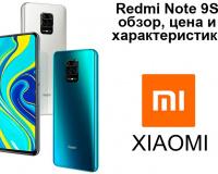 Стоит ли брать Redmi Note 9S обзор, цена и характеристики