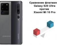 Сравнение Samsung Galaxy s20 ultra и Xiaomi mi 10 Pro