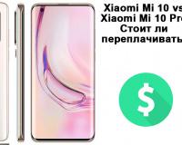 Xiaomi Mi 10 vs Xiaomi Mi 10 Pro Стоит ли переплачивать?
